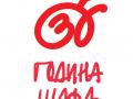 logo jubileja, 30 godina SAF-a.png