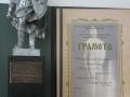 Neke od diploma SAFa 004