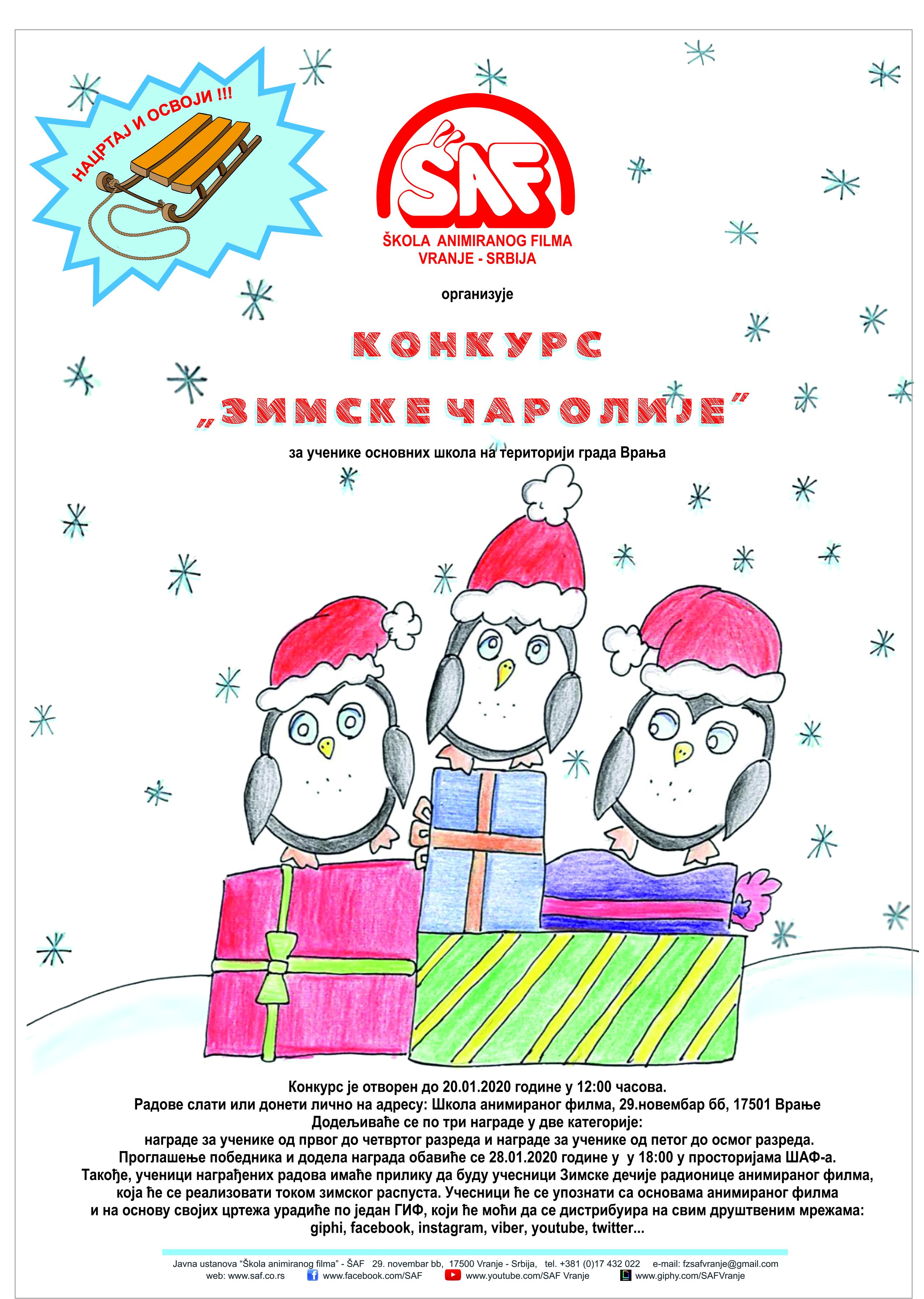 1-Plakat-Zimske-carolije